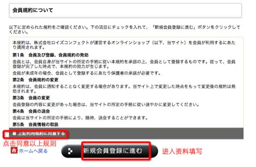 http://www.keioex.com/upload/article/5f0423d52351da62df6677a7ca8b918f.png