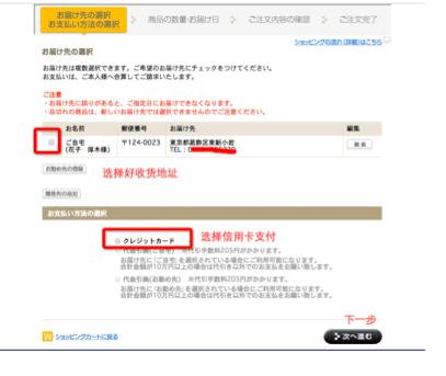 http://www.keioex.com/upload/article/61cc25450c92fe25d14ca7e859cb709a.png