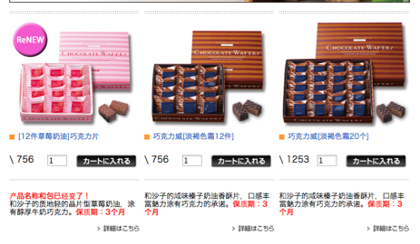 http://www.keioex.com/upload/article/69e4957cb01c2cd254690767e7f677ce.png