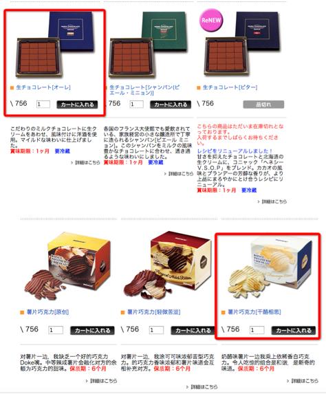 http://www.keioex.com/upload/article/7b09025f931eddd9530ce7a269c64d58.png