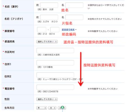 http://www.keioex.com/upload/article/7f15f81f07c0690994d926da00020851.png