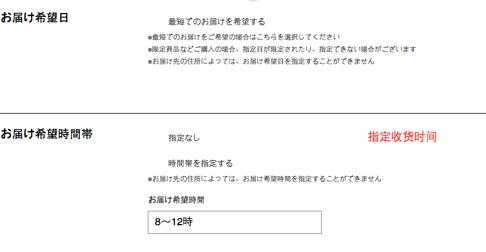 http://www.keioex.com/upload/article/a6e0ddfd214eede1c066c69c04dac785.png