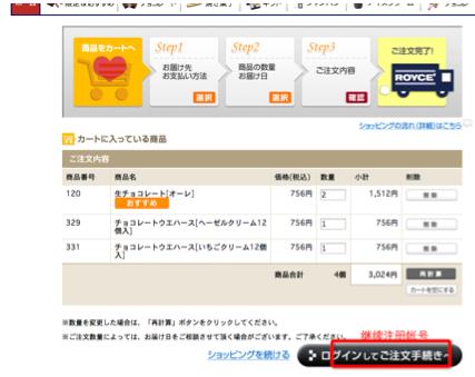 http://www.keioex.com/upload/article/c13b6b547b40f9bc15ce24cd14264c02.png