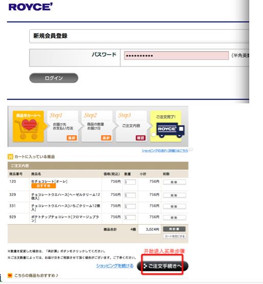 http://www.keioex.com/upload/article/e0d351d12022e9bf94464cbf8ec848d0.png