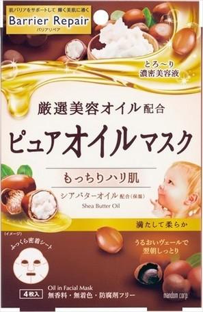 曼丹BarrierRepair 婴儿肌高渗透保湿植物精油系列面膜4枚 乳木果