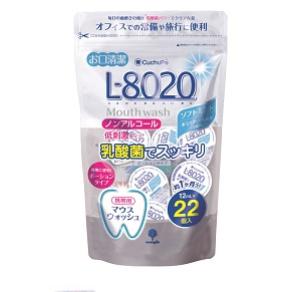 Cuchupe 便携式漱口水含乳酸菌L8020 防蛀去口气 22粒 淡薄荷味