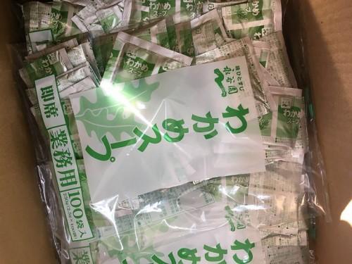 永谷园海苔汤料 内有100小包 方便好喝