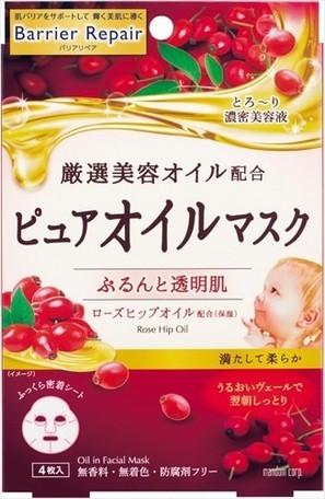 曼丹BarrierRepair 婴儿肌高渗透保湿植物精油系列面膜4枚 玫瑰果油