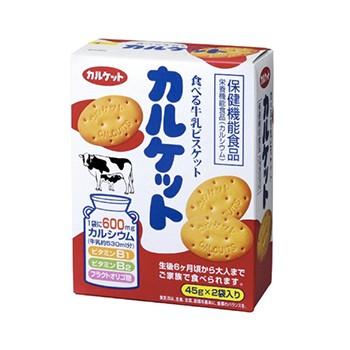伊藤牛奶饼干宝宝零食 儿童补钙保健机能饼干 90g×5箱