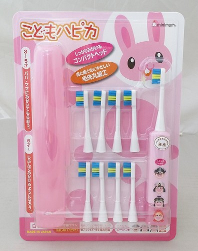 minimum 儿童电动牙刷套装 粉色