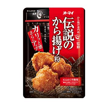 日本制粉 传说的炸鸡粉 浅草名店 香酥味不含大蒜100g*5包